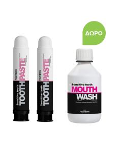 Frezyderm Oral Science Sensitive teeth Toothpaste 2 x 75 ml & Δώρο Sensitive Mouthwash 100 ml