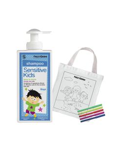 Frezyderm Sensitive Kids Shampoo Boys 200 ml & Free Fabric Painting Bag