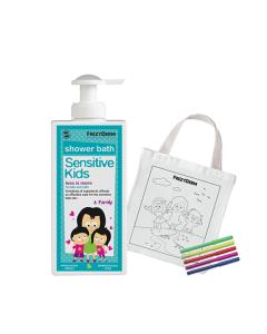 Frezyderm Sensitive Kids Shower Bath 200ml & & Free Fabric Painting Bag