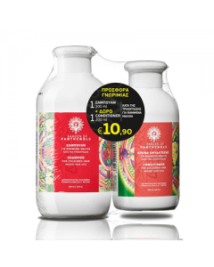Garden of Panthenols Coloured Hair Shampoo 300 ml & Conditioner 200 ml