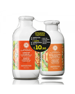 Garden of Panthenols Dry & Dehydrated Hair Shampoo 300 ml & Conditioner 200 ml