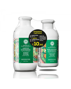 Garden of Panthenols Normal to Oily Hair Shampoo 300 ml & Conditioner 200 ml