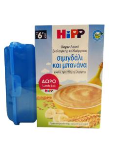 Hipp Farine Lactee Semilina Banana 500 gr & Free Lunch box