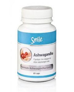 Smile Ashwagandha 60 caps