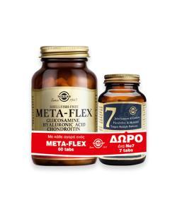 Solgar Meta-Flex Glucosamine Hyaluronic Acid Chondroitin MSM 60 tabs & Solgar No 7 veg.caps