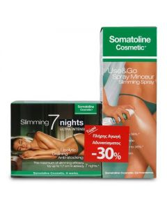 Somatoline Cosmetic Use & Go Slimming Spray 200 ml & 7 days intensive slimming 400 ml
