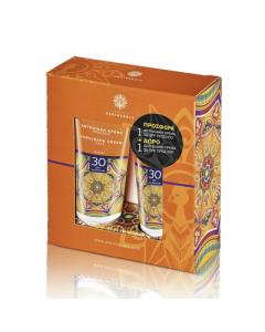 Garden of Panthenols Sunscreen Cream Face SPF30 50 ml 1+1 Δώρο
