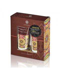 Garden of Panthenols Sunscreen Cream Face SPF50+ 50 ml 1+1 Δώρο