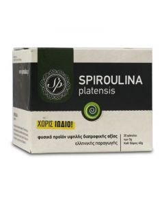 Spiroulina Platensis Powder without Iodine 20 x 3gr