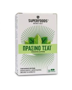 Superfoods Πράσινο Τσάι 30 caps