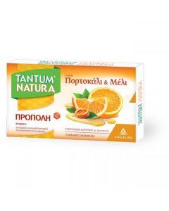 Tantum Natura Καραμέλες Πορτοκάλι Μέλι 15 τμχ