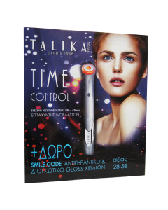 Talika Programme Hi-Tech Time Control Anti-Ageing Device Eye Contouring & Δώρο Talika Smile Code 2 x 2.5 ml
