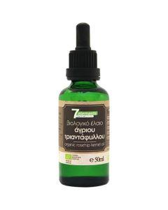 7elements Organic Rosehip Kernel Oil 50 ml