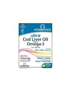 Vitabiotics Ultra 2 in 1 Cod liver oil (Aqua Marine) 60 caps