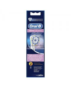 Oral-B Sensi Ultra Thin Ανταλλακτικά βουρτσάκια 2 pcs