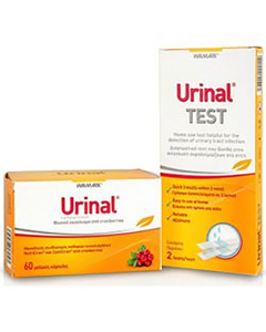 Vivapharm Urinal 60 softgels & Δώρο Urinal 2 test