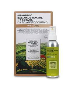 Vican Wise Land Βιταμίνη C Βασιλικός Πολτός + 7 Βότανα για το Ανοσοποιητικό 75 ml
