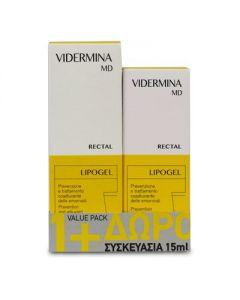 Epsilon Health Vidermina MD Rectal Lipogel 30 ml & 15 ml Δώρο