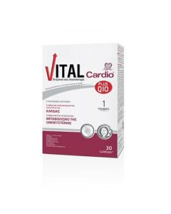 Vital Plus Q10 Cardio 30Caps