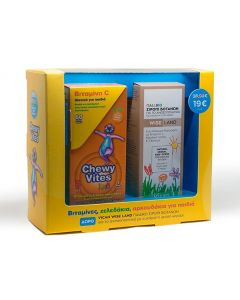 Vican Chewy Vites Kids Vitamin C 60 fruity bears & Wise Land Παιδικό Σιρόπι Βοτάνων 120 ml