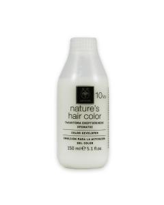 Apivita Nature's Hair Color Γαλάκτωμα Ενεργοποίησης Χρώματος 10 vol 150 ml