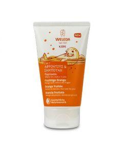 Weleda Kids 2 σε 1 Παιδικό Σαμπουάν & Αφρόλουτρο Φρουτώδες Πορτοκάλι 150 ml