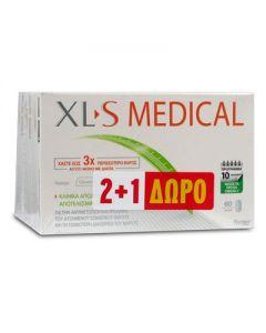 XLS Medical Fat Binder 60 tabs 2 + 1 Δώρο