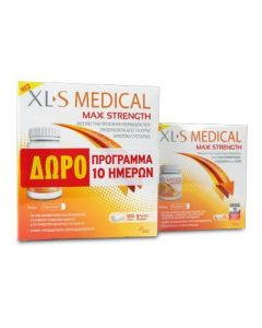 XLS Medical Max Strength 120 tabs & Δώρο 40 tabs