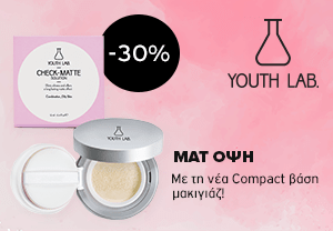 Youth Lav compact refill