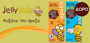 Eladiet Jelly Kids Apetit 250 ml
