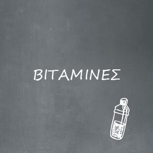 bitamines