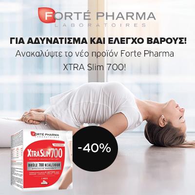Forte Pharma