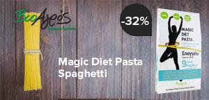 Bio-Agros Magic Diet Pasta Spaghetti 275 gr