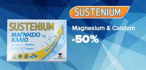 Menarini Sustenium Μαγνήσιο και Κάλιο 14 sachets