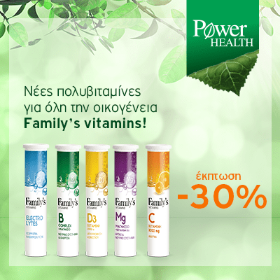 family vitamins