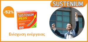 Menarini Sustenium Plus
