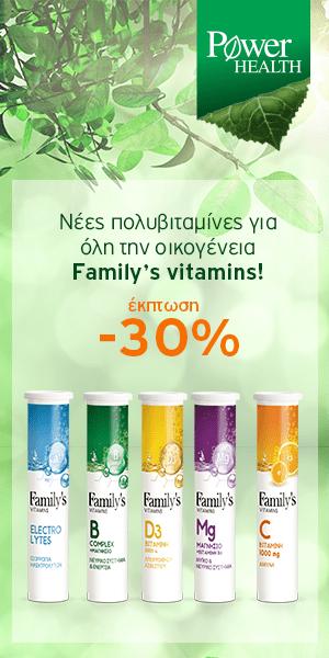 Family's vitamins