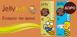 Eladiet Jelly Kids Prevent 250 ml