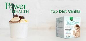Power Health Top Diet Vanilla 350 gr