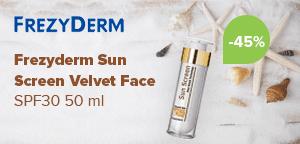 Frezyderm Sun Screen Velvet Face SPF30 50 ml