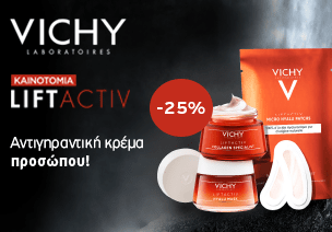 Vichy Liftactiv Collagen Specialist cream 50 ml