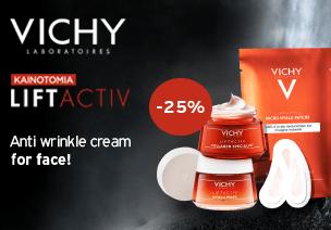 Vichy Liftactiv Collagen Specialist cream 50 ml